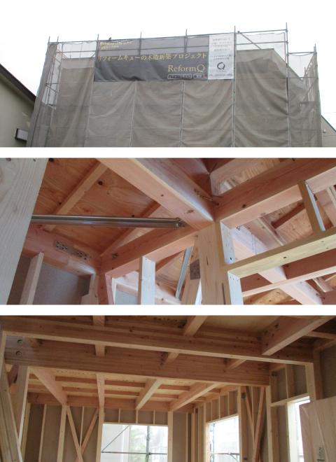 木造新築プロジェクト